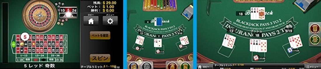 オンラインカジノでゲーミングアフィリエイト